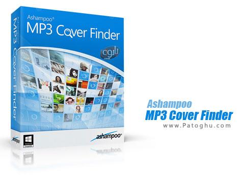 دانلود نرم افزار تگ گذاری و جستجوی کاور برای آهنگ ها Ashampoo MP3 Cover Finder 1.0.10
