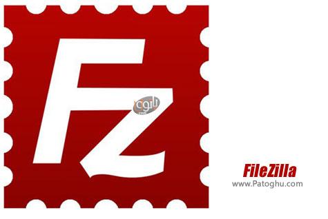 دانلود نرم افزار مدیریت آسان ftp با FileZilla 3.7.4.1