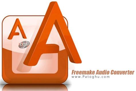 دانلود نرم افزار قدرتمند مبدل فایل های صوتی Freemake Audio Converter v1.1.0.53