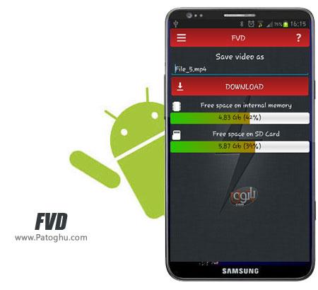 نرم افزار دانلود فیلم از سایت های مختلف برای اندروید FVD Ad-Free v4.0.8