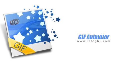 دانلود نرم افزار ساخت و ویرایش تصاویر متحرک GIF با GIF Animator 4.0