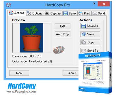 دانلود نرم افزار عکس برداری از دسکتاپ DeskSoft HardCopy Pro 4.2.2