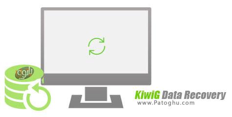 دانلود نرم افزار بازیابی اطلاعات KiwiG Data Recovery PRO 6.2.2