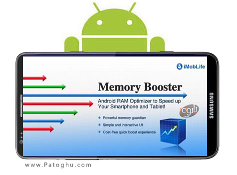 دانلود نرم افزار افزایش سرعت گوشی و تبلت های اندروید Memory Booster (Full Version) v5.9.3 APK