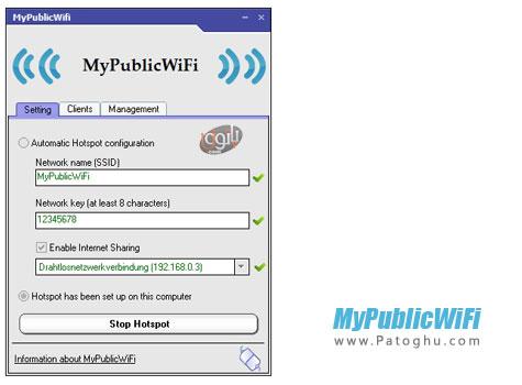نرم افزار اشتراک گذاری اینترنت از طریق wifi با MyPublicWiFi v5.1 Final