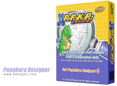 دانلود نرم افزار ساخت تصاویر سه بعدی کارتونی Pepakura Designer 3.1.3