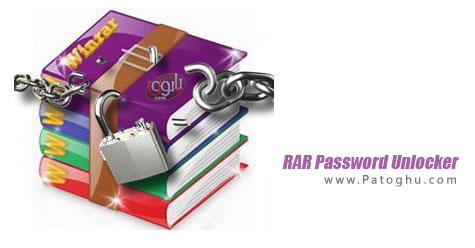 دانلود نرم افزار بازیابی رمز عبور فایل های rar با RAR Password Unlocker 5.0.0.0