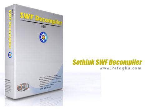 دانلود نرم افزار استخراج محتوای فایل های فلش Sothink SWF Decompiler 7.4.5320