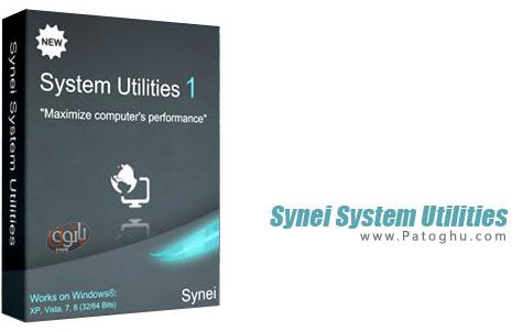 دانلود نرم افزار بهینه سازی کامل ویندوز Synei System Utilities Premiere 1.82