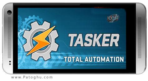 دانلود نرم افزار مدیریت کامل و آسان اندروید Tasker v4.3b6
