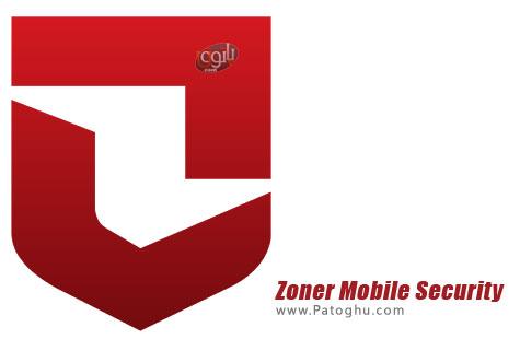 دانلود آنتی ویروس زونر برای اندروید Zoner Mobile Security