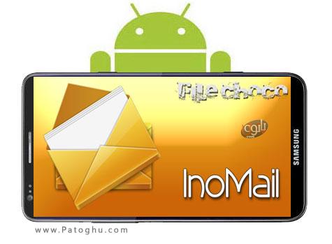 دانلود نرم افزار مدیریت ایمیل برای اندروید InoMail - Email v1.7.6