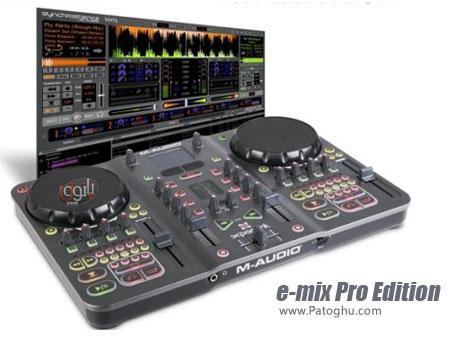 دانلود نرم افزار آهنگ سازی و میکس حرفه ای موزیک e-mix Pro Edition 5.7.0