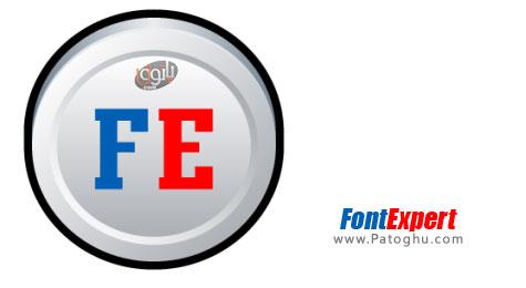 دانلود نرم افزار مدیریت و دسته بندی حرفه ای فونت ها FontExpert 2014 12.0 Release 2