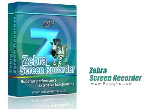 دانلود نرم افزار فیلمبرداری از صفحه نمایش Zebra Screen Recorder 1.5