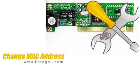 دانلود نرم افزار تغییر مک آدرس در شبکه Change MAC Address 2.7.0.83