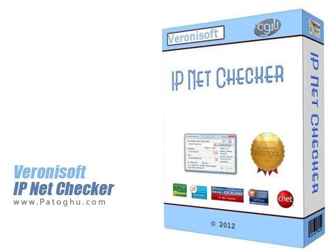 دانلود نرم افزار مانیتورینگ و نظارت بر شبکه Veronisoft IP Net Checker 1.5.6.15