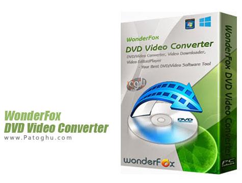 دانلود نرم افزار تبدیل فیلم های DVD با WonderFox DVD Video Converter