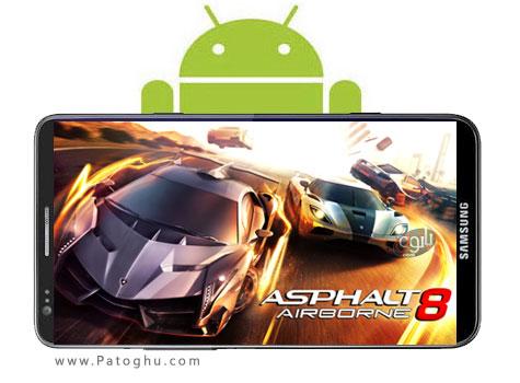 دانلود بازی آسفالت 8 برای آندروید Asphalt 8 Airborne 1.2.1b