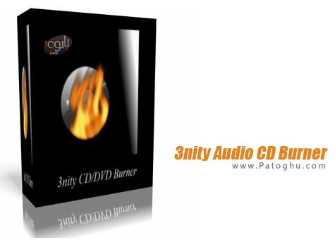دانلود نرم افزار ایجاد و رایت سی دی های صوتی 3nity Audio CD Burner 3.1