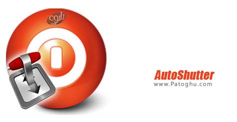 دانلود نرم افزار خاموش کردن اتوماتیک سیستم AutoShutter 3.0.1