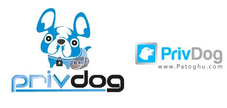 دانلود نرم افزار محافظت از حریم خصوصی و بستن تبلیغات اینترنتی PrivDog 1.8.0.17