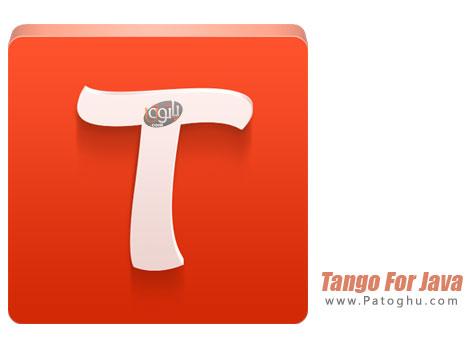 دانلود تانگو برای جاوا Tango For Java