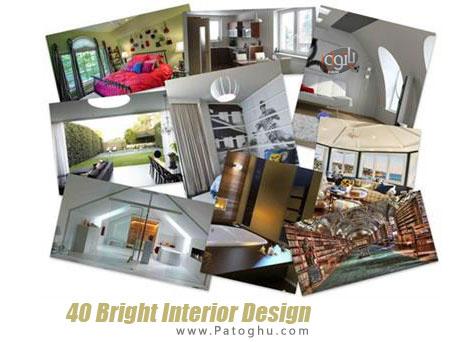 دانلود 40 پس زمینه طراحی و دکوراسیون داخلی برای دسکتاپ Bright Interior Design HD Wallpapers