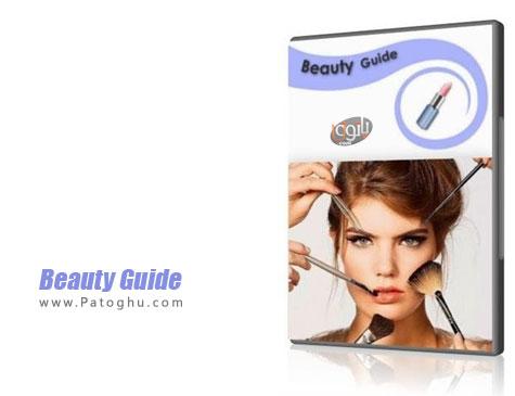 دانلود نرم افزار آرایش و روتوش صورت Beauty Guide 2.1.1