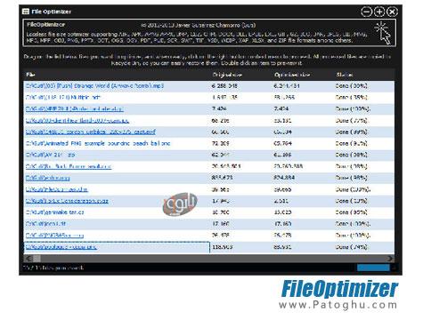 دانلود نرم افزار بهینه سازی و کاهش حجم فایل ها FileOptimizer Full 5.90