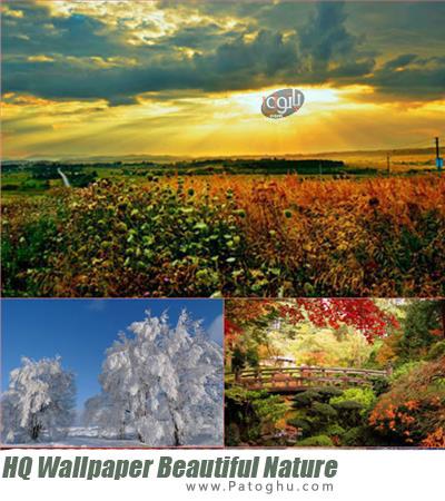 دانلود مجموعه تصاویر پس زمینه با کیفیت بالا از طبیعت HQ Wallpaper Beautiful Nature
