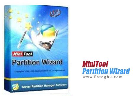 دانلود نرم افزار مدیریت پارتیشن ویندوز MiniTool Partition Wizard Professional Edition 8.1.1 + Boot Media Builder