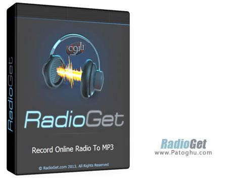 دانلود نرم افزار دریافت رادیو های اینترنتی RadioGet Ultimate 4.5.1.1