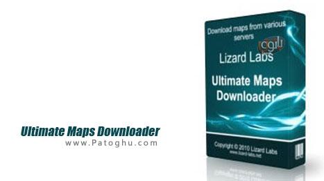 دانلود نقشه های گوگل ، بینگ و یاهو با نرم افزار Ultimate Maps Downloader 3.0.1