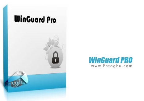 برنامه WinGuard PRO