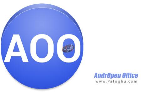 دانلود مجموعه کامل آفیس ویندوز برای آندروید AndrOpen Office 1.3.9