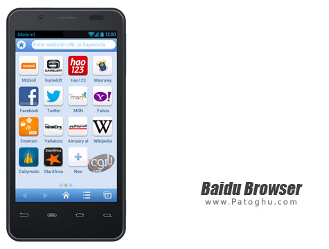 دانلود مرورگر سریع و قدرتمند اندروید Baidu Browser 3.1.0.1