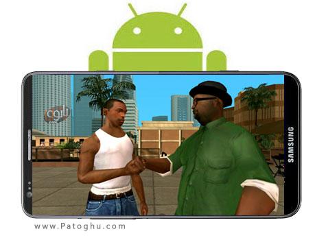 دانلود GTA San Andreas 1 08 بازی جی تی ای 5 اندروید دیتا