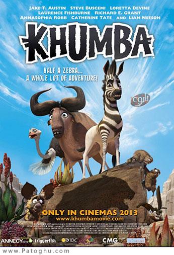 دانلود انیمیشن دیدنی Khumba 2013