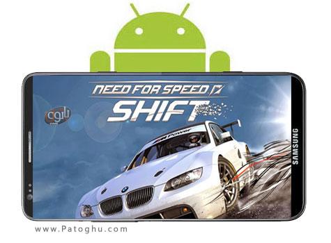 دانلود بازی نید فور اسپید شیفت برای آندروید NEED FOR SPEED Shift v2.0.8