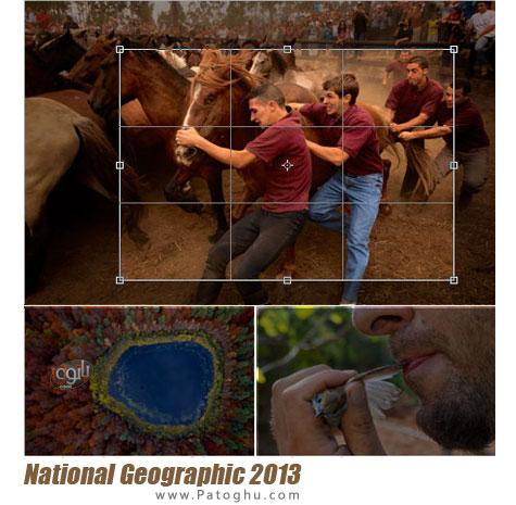 دانلود بهترین تصاویر نشنال جئوگرافیک در سال 2013