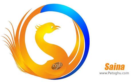دانلود مرورگر ایرانی و قدرتمند ساینا Saina v2.0.1