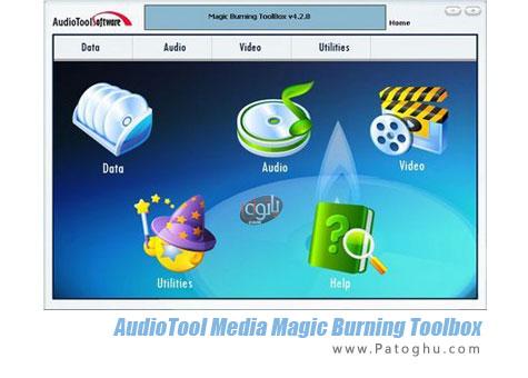 دانلود نرم افزار رایت سریع و قدرتمند CD و DVD با AudioTool Media Magic Burning Toolbox 6.2.1