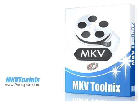 دانلود نرم افزار مدیریت ، ادغام و ایجاد فایل های MKV با MKVToolnix