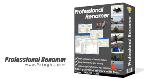 دانلود نرم افزار تغییر نام دسته ای فایل ها و فولدرها Professional Renamer 3.76