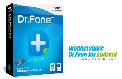 دانلود نرم افزار بازیابی اطلاعات پاک شده در گوشی و تبلت های آندروید Wondershare Dr.Fone for Android