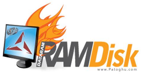 دانلود نرم افزار افزایش سرعت ویندوز از طریق افزایش حافظه رم Dataram RAMDisk v4.4 RC16