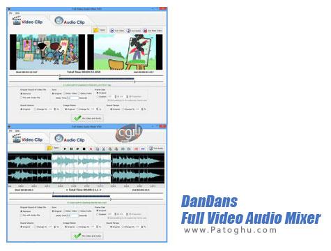 دانلود نرم افزار میکس حرفه ای صدا و ویدیو DanDans Full Video Audio Mixer 4.5