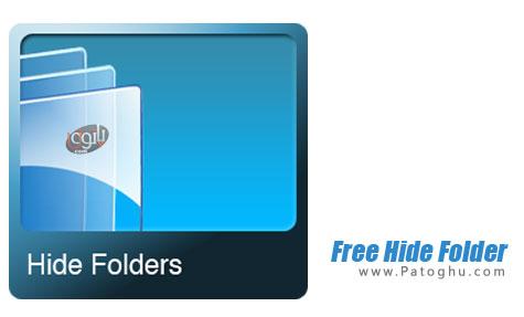 دانلود نرم افزار مخفی سازی پوشه ها Free Hide Folder v3.1 Final