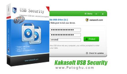 نرم افزار رمز گذاری روی فلش و حافظه های خارجی Kakasoft USB Security 2.0.1.13